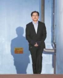 """박근혜 실형은 """"결정 존중"""", 김경수 실형은 """"적폐 사단""""…민주당 이중잣대 논란"""