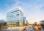 [분양 포커스] 위례신도시 대형 병원 15년 임대 완료, 부동산시장 새 강자 '메디컬 복합상가'