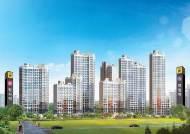[분양 포커스] 3.3㎡당 1500만원대 파격적 가격에 '내 집 마련의 꿈' 이룬다