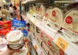 식품ㆍ외식 물가 줄줄이 오른다…햇반ㆍ맥도날드 가격 인상