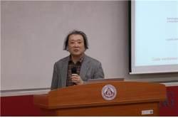 '<!HS>지진<!HE>학계 권위자' 日 사또 하루오 교수 초청 강연