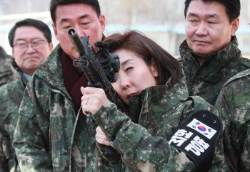 """소총 견착한 나경원 원내대표 """"경계태세 흩트림 없게 할 것"""""""