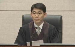성창호, 양승태 비서실 2년 근무…박근혜엔 8년형 선고