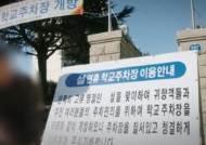 설 연휴 전국 1만6000여개 무료 공공주차장 '정부24'에서 확인