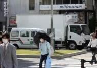 日 도쿄 의료기관당 인플루엔자 환자 수 사상 최다…교도소서 집단감염도