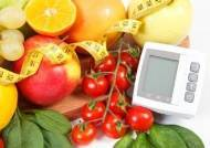 합병증 심각한 고혈압, 혈압 낮추는 방법은?