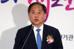 민변 법관탄핵 후폭풍···인천법원장 임명 4일 만에 사직