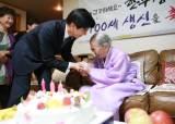 충주 120만, 광명 年50만원…몰라서 못 받는 '효도 수당'