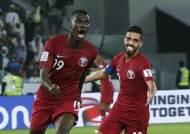 한국 이긴 카타르, 부정선수 활용? AFC 조사 착수