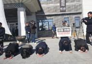 예천군의회, 문 걸어잠근채 의원2명 제명···군민들 항의