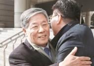 김성호 전 국정원장, MB 측에 특활비 4억 제공 혐의 1심 무죄
