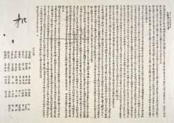 '육탄혈전으로 독립' 100년 전 2·1 대한독립선언, 무장독립투쟁 불 붙이다