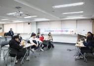 숙명여대, '교육소외계층 진로탐색' 재능봉사 캠프 활동 나서