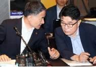 국민연금 경영참여, 노동계·시민단체 입김이 먹혔다