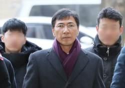 [속보]'비서 <!HS>성폭력<!HE>' <!HS>안희정<!HE>, 2심서 징역 3년6개월 법정구속