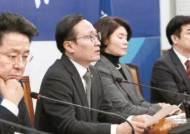 김경수 법정구속 스모킹건은 네이버 댓글 '로그 기록'