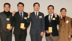 [경제 브리핑] 아시아나항공 제1회 사회공헌의 날