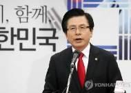 """北, 황교안 맹비난 """"'남자 박근혜'일 뿐…보수의 장송곡 시작돼"""""""