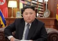 김정은, 푸틴·카스트로 등 각국 수반에 연하장