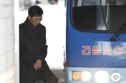 뒤집힌 안희정 판단…피해자 김지은씨 진술 믿어준 2심 법원