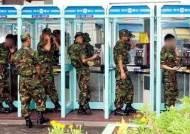 軍 병사 휴대전화 허용 앞두고···논란 부른 '치킨 셀카'