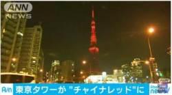 빨개진 도쿄타워, 중국어 인사… 아베의 시진핑 구애 작전