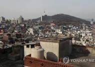전국 단독주택 가격 24개월 연속 상승