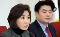 """민주, '<!HS>김경수<!HE> 구하기' 집중…한국 """"언제 대선불복이라고 했나?"""""""