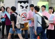 담배 광고에 노출된 아이들…학교 주변 소매점 30% 경고그림 가려