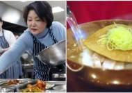 """설에 '떡국' 대신 '온반' 준비한 김정숙 여사…""""평양서 오실 손님 생각"""""""