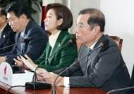 """한국당 """"웬 대선불복 타령? 민주당, 여론조작 덮어씌우려해"""""""