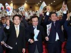 [단독]이해찬은 '3·1혁명', 북한은 시큰둥…여권의 딜레마