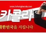 """'TV홍카콜라'에 제동 건 선관위…홍준표 """"출연자일 뿐, 오해 말라"""""""