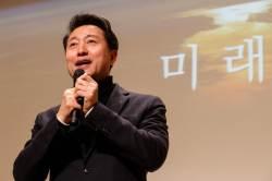 """오세훈 한국당 당대표 출마…""""정치인 박근혜 극복하자"""""""