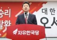 """""""친박 굴레 벗고 극복해야 보수부활"""" 오세훈 출마선언"""