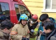 일가족 4명 사상 천안 화재, '방화 가능성'… 인화성물질 발견