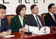 """나경원 """"지방선거때 新북풍 재미 본 정부·여당…총선땐 계획도 말아야"""""""