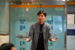 """""""이젠 천만 배우""""..'극한직업' 이동휘, 코믹·진지·액션 모두 OK"""