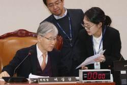 [단독]헌법재판관에 靑비서관···국회 파견판사는 '승진 코스'
