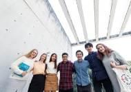 한신대, '교육 국제화 역량 인증대학' 재선정…2020년까지 유지