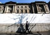 [<!HS>하현옥의<!HE> <!HS>금융<!HE><!HS>산책<!HE>] 중앙은행 한계 드러낸 일본 '제로금리' 실험 20년