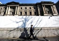 [하현옥의 금융산책] 중앙은행 한계 드러낸 일본 '제로금리' 실험 20년