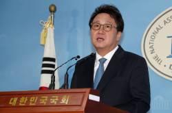 """민병두 '<!HS>지진<!HE>아' 비유에 한국당 """"지체장애인 비하…사과해라"""""""