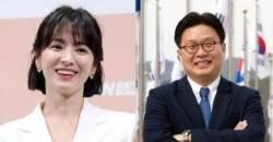 송혜교‧서경덕, 日 도쿄에 '2‧8독립선언' 안내서 1만부 배포