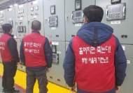 서울대 시설관리 노조 파업에···한파 날 난방 꺼진 도서관