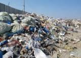 """환경부 """"폐기물 불법 투기·방치, 그 뒤엔 조폭 있다"""""""