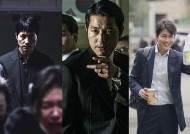 올블랙→남성미→인간미..정우성 슈트 변천사