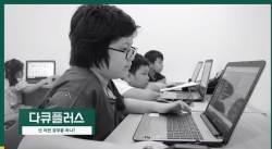 '예서', '혜나'의 공부법 옳았을까... JTBC 다큐 '넌 어떤 공부를 하니'