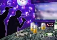 """'성매매 근절' 시민단체 대표가…""""업소 협박·마약 음료 성폭행"""""""