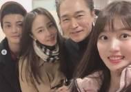 홍수현, '부잣집 아들' 팀과 반가운 근황